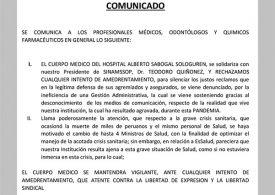 Cuerpo Médico del Hospital Alberto Sabogal Sologuren se solidariza con Presidente del SINAMSSOP