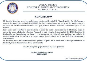"""Cuerpo Médico del Hospital III """"Daniel Alcides Carrión"""" apoya a Secretario General del SINAMSSOP"""