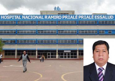 Más hostigamiento contra médicos. Director del hospital Ramiro Prialé de Huancayo quiere desalojar al Cuerpo Médico de ambientes asignados