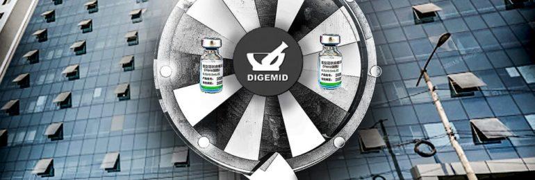 En Digemid se sortearon las vacunas de Sinopharm