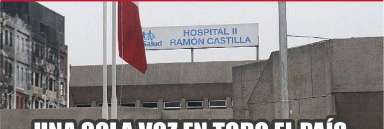 Plantones Nacionales de Protesta en EsSalud: Lima 3 de mayo de 2021 -  Hospital II Ramón Castilla