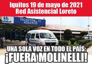 Mañana en Iquitos médicos expresarán su protesta por la falta de oxígeno, camas UCI y ventiladores mecánicos