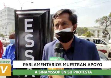 Parlamentarios muestran apoyo a SINAMSSOP
