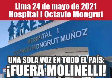 Plantones Nacionales de Protesta en EsSalud: 24 de mayo de 2021 - 7:30 am - Hospital I Octavio Mongrut